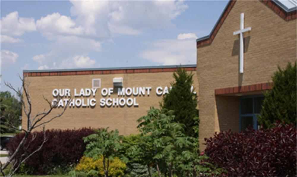 About Our Lady of Mount Carmel Catholic Elementary School