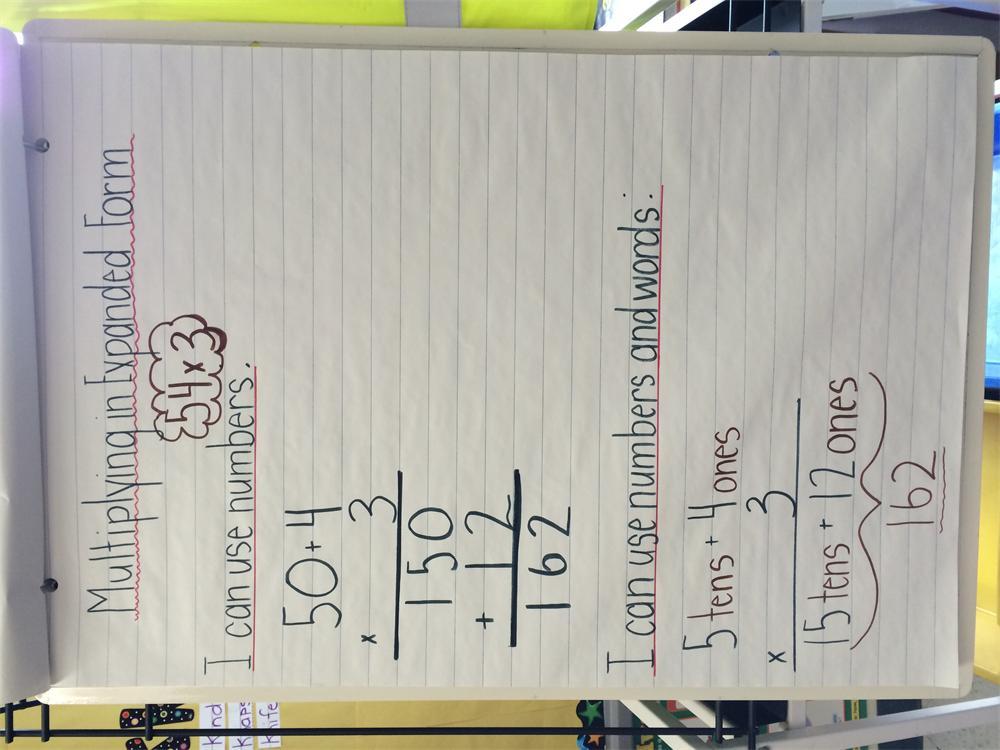 Enchanting Www Extra Math Ideas - Math Worksheets - modopol.com